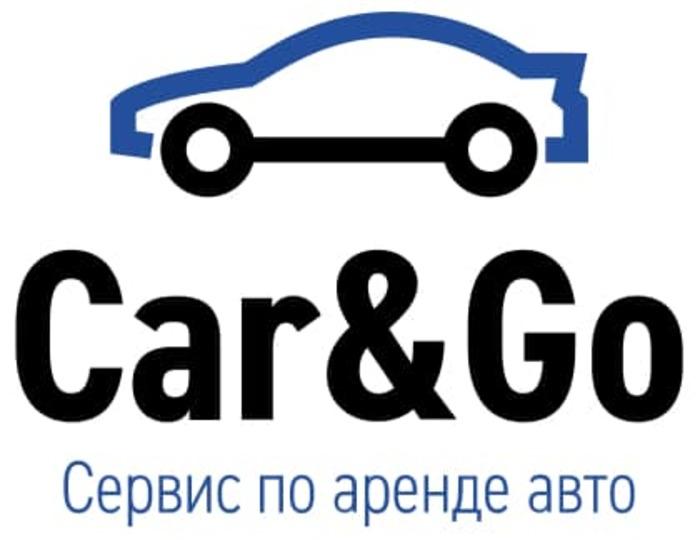 car rental at